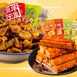 武隆羊角豆干重庆特色休闲食品零食小吃散装豆腐干多口味小袋1斤
