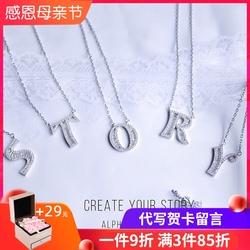 纯银字母项链女轻奢小众设计感毛衣锁骨链定制吊坠情侣闺蜜礼物对