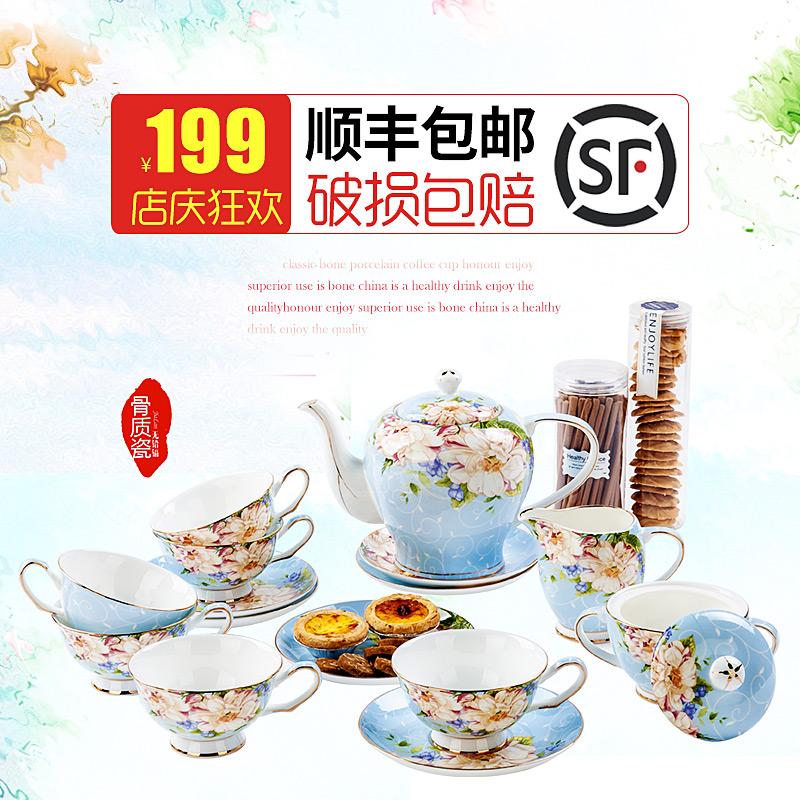 歐式茶具咖啡具套裝 英式骨瓷下午茶茶具咖啡杯花茶杯套裝 整套