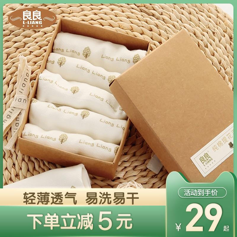 良良纯棉薄款手帕巾6条装口水巾婴儿手绢纱布宝宝小方巾儿童毛巾