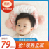 Liangliang Newborn Styling Pillow 0-1 year old baby pillow baby care type four seasons general anti-biased head correction type