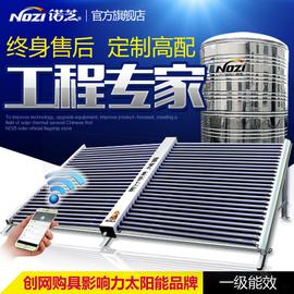 诺芝太阳能热水器工程联箱模块不锈钢集热商用热水系统宾馆空气能图片