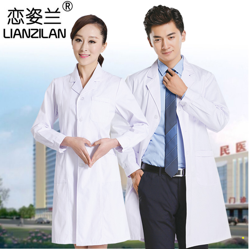 White coat Long Sleeve doctor's clothes women men's white coat short sleeve thin drugstore nurse doctor student experimental work clothes