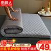 乳胶加厚床垫软垫租房 1.5 m被垫质量好不好