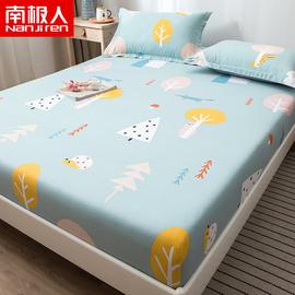 南极人全棉床笠单件纯棉床罩床套床垫保护罩席梦思防尘套全包床单图片