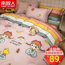 床上用品純棉新婚床品1.8m米結婚被套1.5恒源祥全棉婚慶四件套