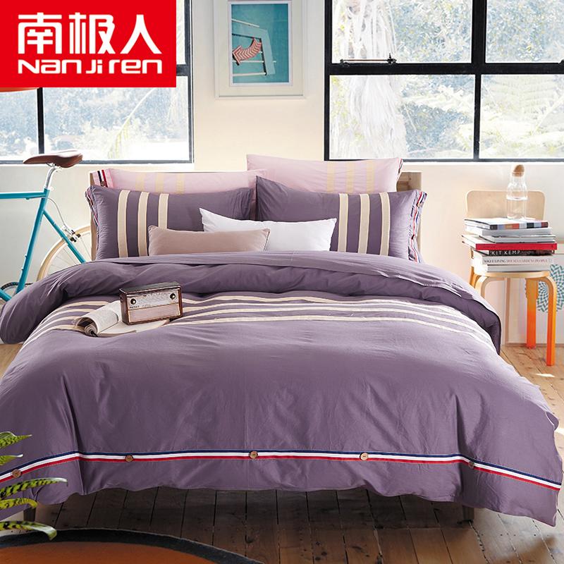 南极人纯色四件套全棉简约素色单双人1.8米床单被套纯棉床上用品