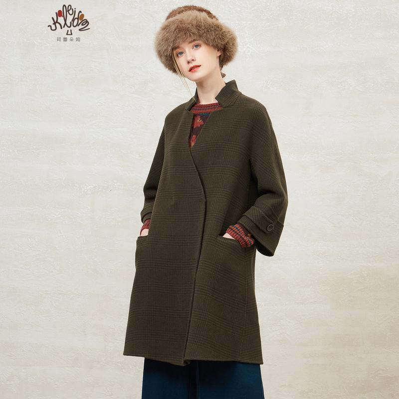 珂蕾朵姆2019冬装新款时尚休闲修身羊毛毛呢大衣外套女装 KU4H18