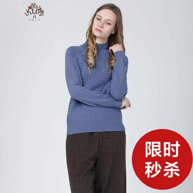 珂蕾朵姆2018冬装新款宽松显瘦毛衣半高领针织套头衫女装DKF4K19
