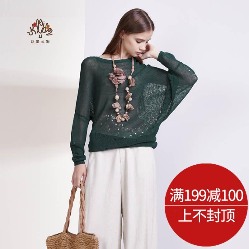 珂蕾朵姆2018夏装新款薄宽松大码长袖镂空针织套头衫女装K2155K03