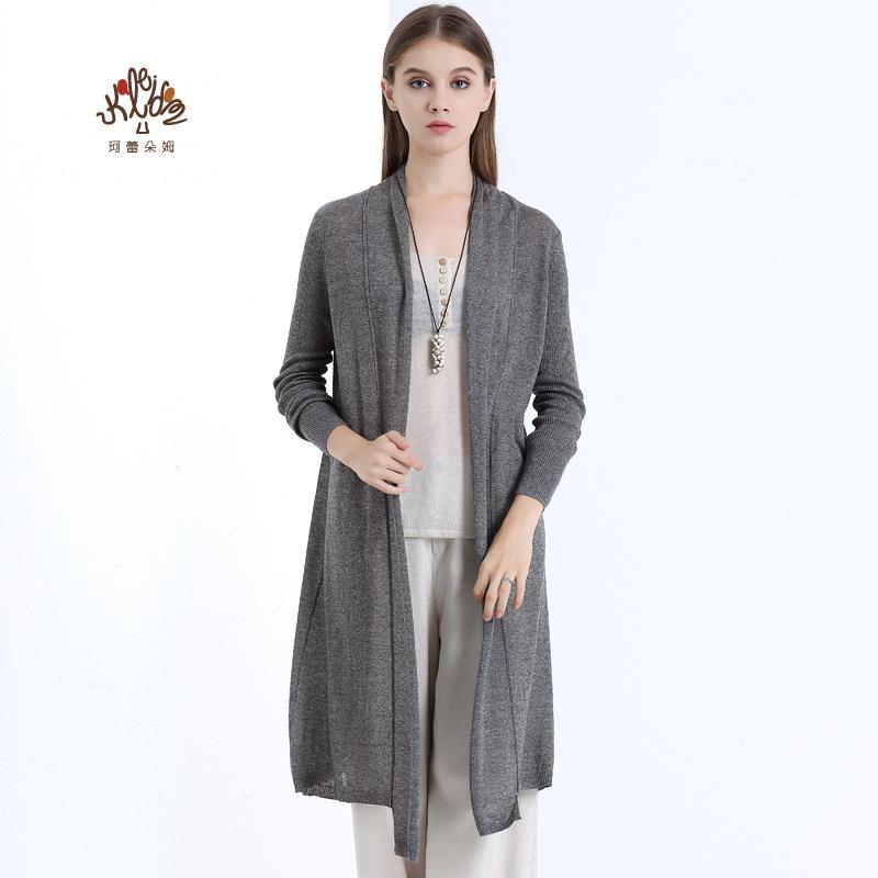 珂蕾朵姆2018秋装新款毛衣中长款针织开衫外套上衣女装DK2153N35