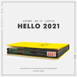 2021年計劃表日程本滾邊效率管理手冊365天每日記事本日歷本計劃本打卡手賬時間軸一日一頁筆記本子ins手帳本圖片