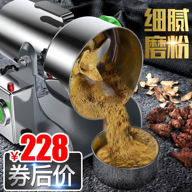粉碎机家用小型三七打粉机超细研磨机五谷杂粮磨粉机中药材打碎机