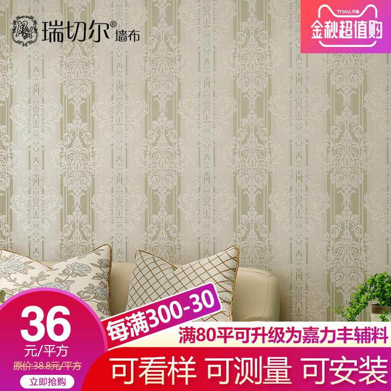 瑞切尔 竖纹墙布欧式无缝高档壁布简约现代卧室客厅别墅防水美式