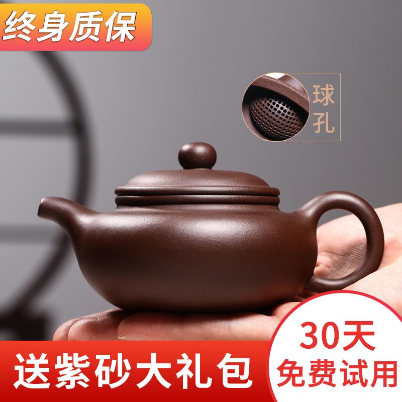Православная школа должен интерес оригинал мое фиолетовый горшок имя домой чистый все стороны пузырь чайник домой чайный сервиз мяч отверстие античный чайный набор