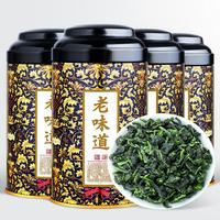 浓香型铁观音茶叶安溪乌龙茶高山2019新茶散装高山好茶礼盒装