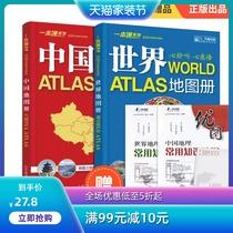 正版共2册3赠品中国地图册2020新版世界地图册全国34省市行政交通旅游地图册世界各国概况学生学习人文区域自然地地理书籍