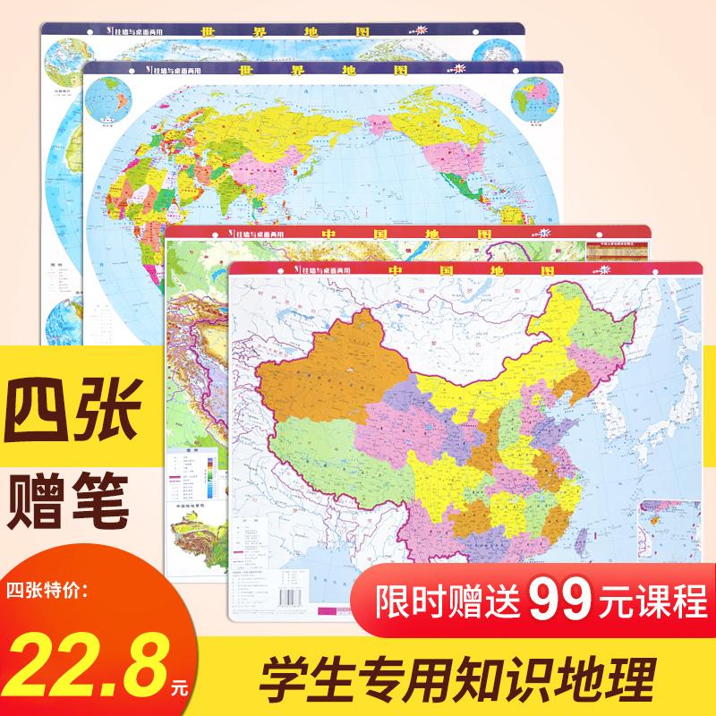 Карты / География Артикул 551942302261