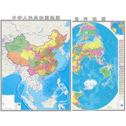 【换个角度看世界】2020全新版竖版中国地图世界地图贴图 共2张高清袋装 约0.9*1.2米展示南海世界国旗国徽人口经纬线航线超大地图