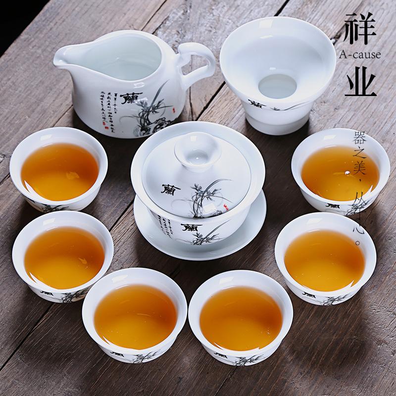 Чашки / Керамические чайники Артикул 577266577271