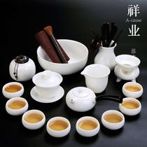 祥业德化羊脂玉瓷白瓷功夫茶具茶杯套装家用泡茶壶盖碗办公室会客