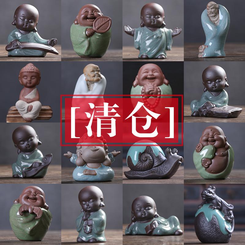 祥业创意可爱小茶宠精品可养紫砂貔貅人物茶玩猪茶台茶艺摆件