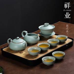 祥业汝窑茶具套装家用冰裂简约客厅中式功夫茶壶盖碗茶杯喝茶泡茶