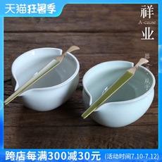 祥业泡绿茶茶壶大号陶瓷日式功夫茶具家用简约茶碗绿茶泡茶器
