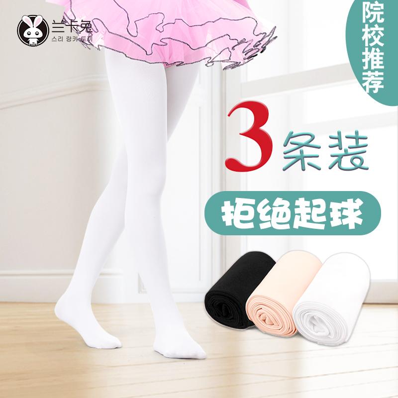 儿童舞蹈袜中厚女舞蹈专用加绒打底裤女童跳舞丝袜白色秋冬连裤袜