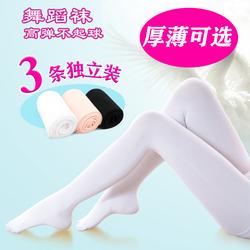 儿童舞蹈袜女童秋冬加绒打底裤女孩跳舞丝袜子白色练功专用连裤袜