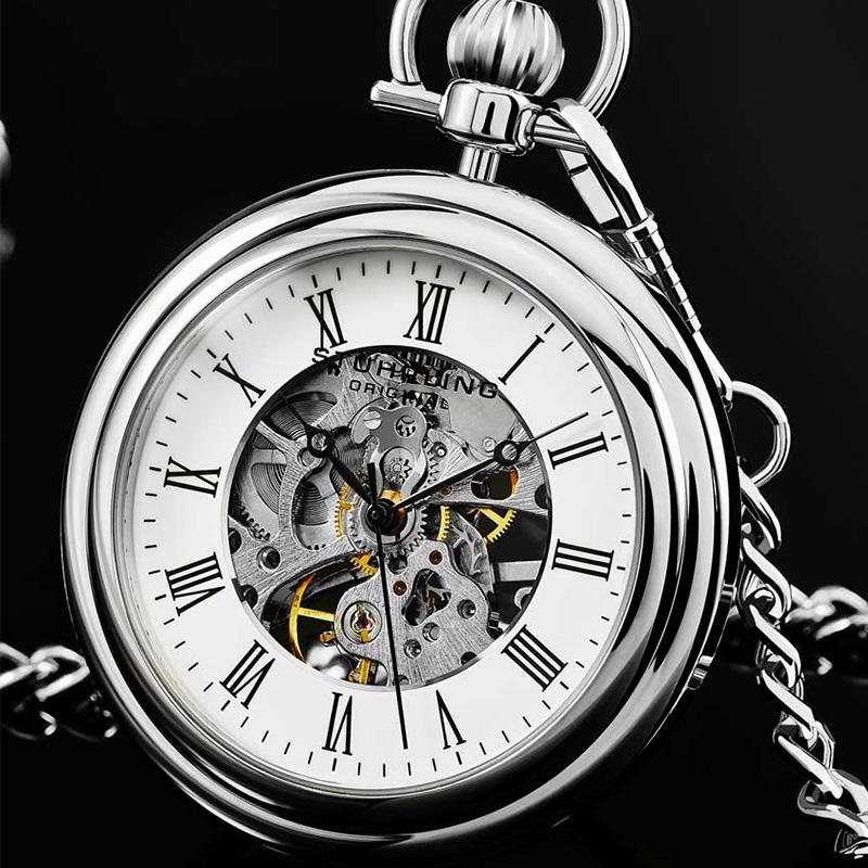 Карманные часы Артикул 588237131664