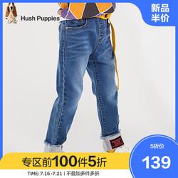 暇步士童装男童裤子儿童牛仔裤2019秋装新款大童时尚休闲裤长裤