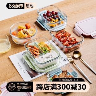 微波炉加热饭盒分隔型上班族可用保鲜盒专用玻璃碗学生便当盒餐盒图片