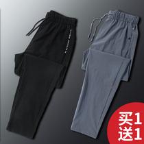 户外速干裤女夏季薄款显瘦透气小脚裤长裤女式登山行山裤勘探基地