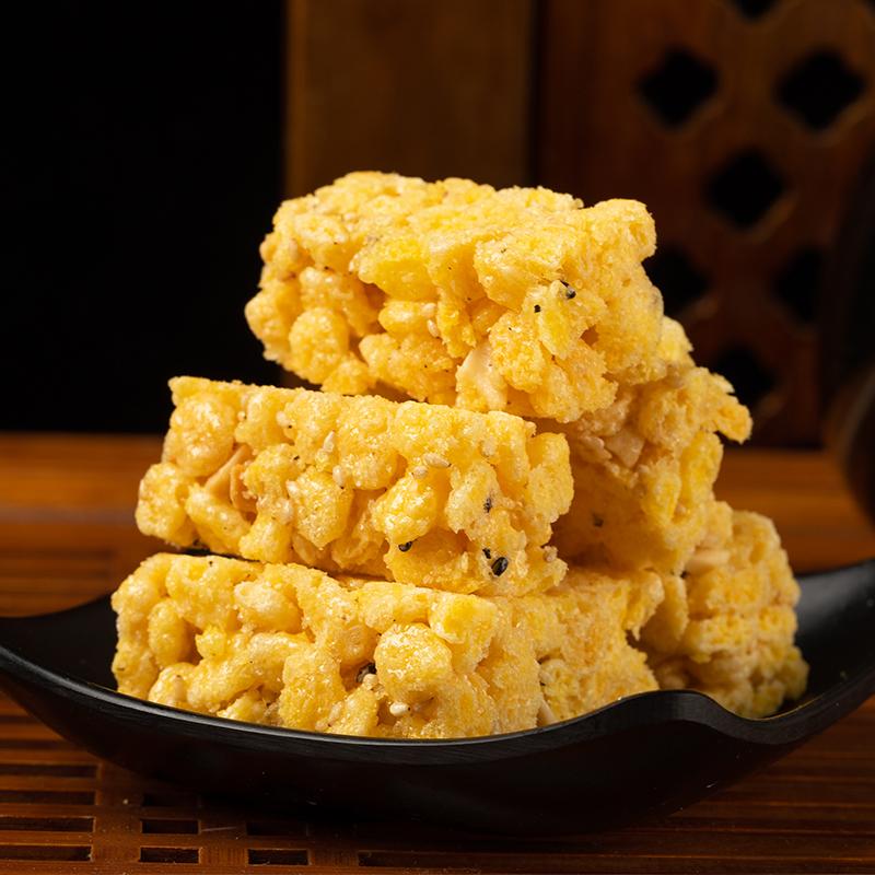 大麻子玉米酥糖原味传统糕点心浙江特产手工特色小吃休闲零食美食