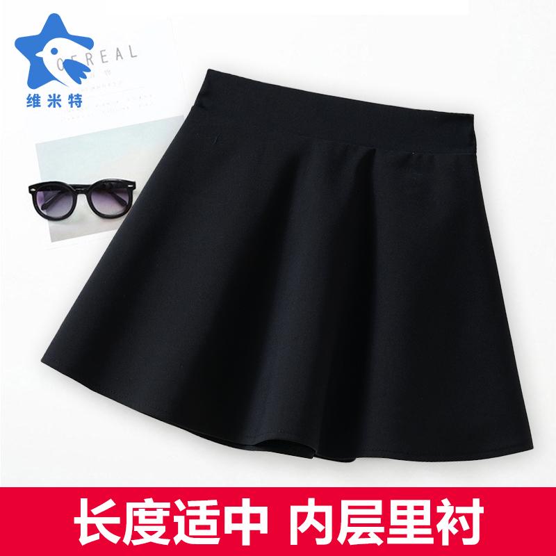 女童黑色百褶裙半身裙A字裙短裙节目表演出校服园服童装学生裙