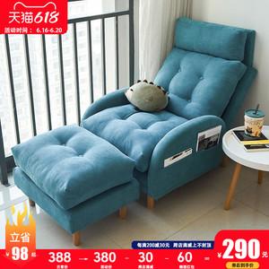 懒人沙发卧室椅子单人网红榻榻米小沙发阳台沙发椅家用休闲躺椅