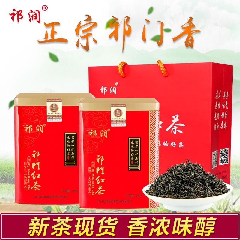 Чай Ци Мэнь Хун Ча Артикул 44954847972