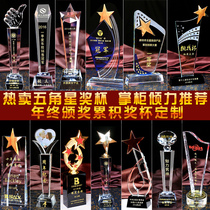 Crystal trophy creative custom thumbs five-pointed star licensing licensing staff music competition souvenir custom production