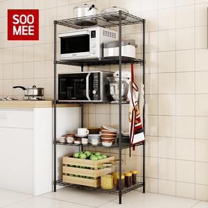 厨房置物架落地多层收纳架家用多功能不锈钢用品菜篮子储物架架子