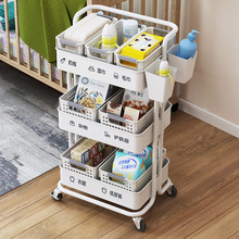 Three-storey movable trolley kitchen shelf, multi-storey vegetable shelf, household shelf with wheels