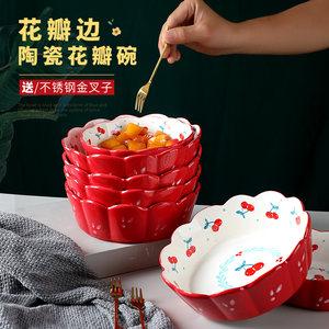 水果沙拉盘陶瓷碗客厅家用糖果盘创意烤箱盘子北欧花边碗网红餐具