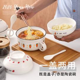 带盖带勺陶瓷泡面碗个性炖盅家用带把烤箱碗创意宿舍打饭碗便当碗图片