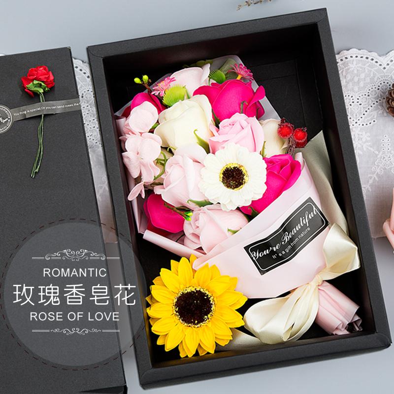 手工diy38生日礼物送妈妈送老师女生实用创意3.8三八妇女节小礼品