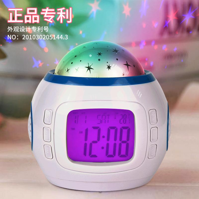 音乐星空投影钟创意夜光儿童静音小闹钟学生床头贪睡个性电子时钟