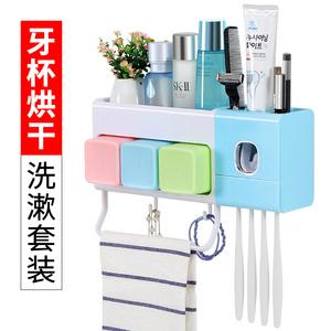 抖音同款创意家居家家庭收纳生活日用品厨房卫生间用具百货店实用