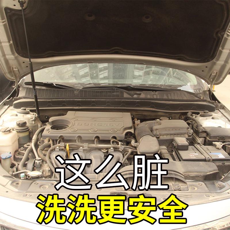 好顺汽车发动机外部清洗剂机舱油泥清洁剂机仓外表去污线路保护剂