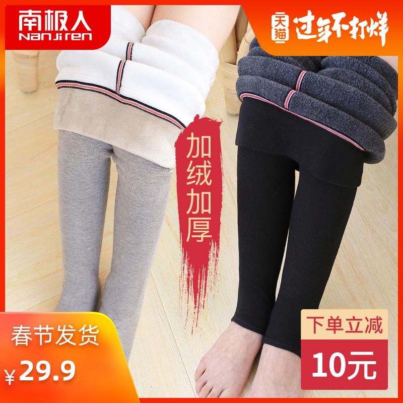 女童连裤袜秋冬季一体加绒加厚白色外穿洋气宝宝踩脚大儿童打底裤