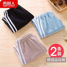 Children's Trousers Autumn Style 2019 New Boys'Dress Autumn and Winter Plush Westernized Sports Trousers for Girls