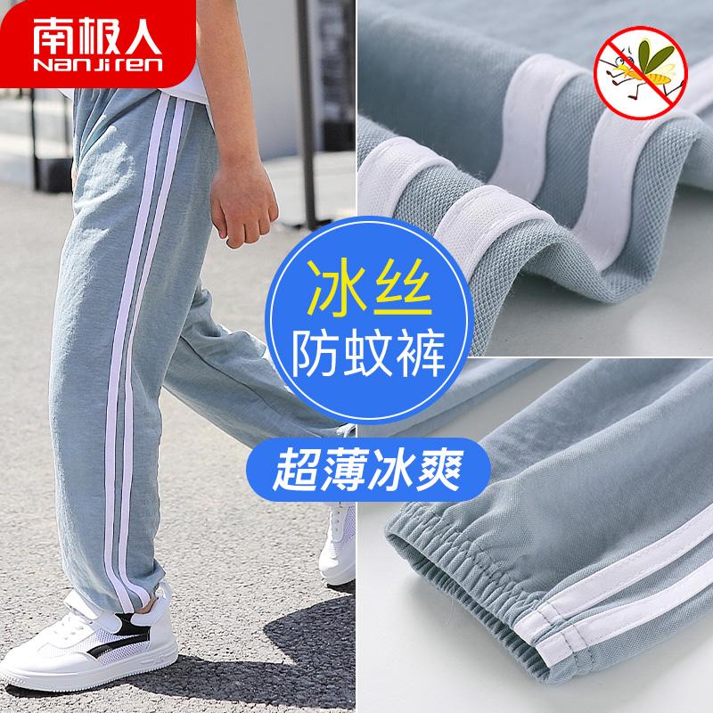 Детские спортивные брюки Артикул 592378149212